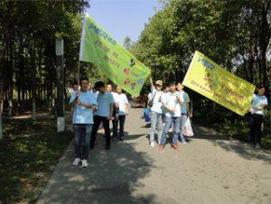 الأنشطة في Gucun Park ، خريف 2014 2