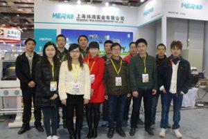 معرض في شنغهاي ، مارس 2015