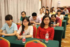 اجتماع المجموعة في فندق Wanxuan Garden ، 2015 2