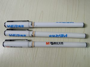 حل طباعة القلم